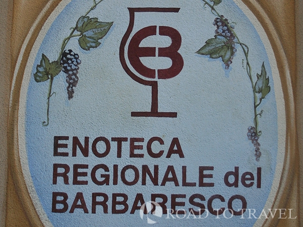 Enoteca Regionale Barbaresco Housed inside the former church of St. Donato Brotherhood the Enoteca Regionale del Barbaresco<br/> was created to promove the Barbaresco wine production. With more that 250 labels the Enoteca representing more<br/> than 90% of the Barbaresco area whole production.